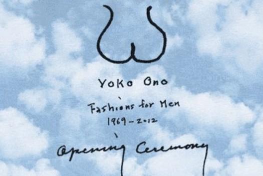 yoko ono004