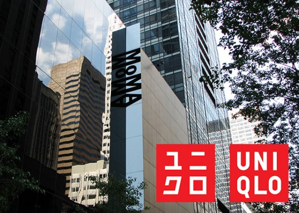 moma-uniqlo-free-fridays-01