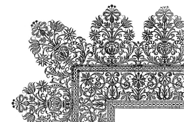 Bartolomeo Danieli. Plate with lace design, from Vari disegni di merletti (detail), 1639